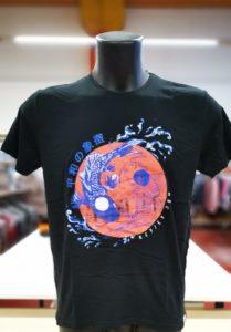 Stock T-shirt uomo KEYJEY